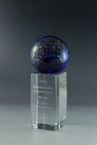 """Glaspokal """"Arco Award"""" mit einer Lasergravur"""